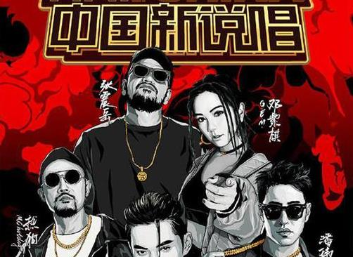 《中国新说唱2019》[全12期]歌曲合集百度云网盘下载[FLAC/MP3/5.46GB]-米时光
