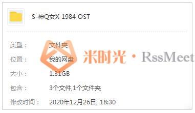 《神奇女侠1984》[OST原声音乐]合集百度云网盘下载[FLAC/MP3/1.31GB]-米时光
