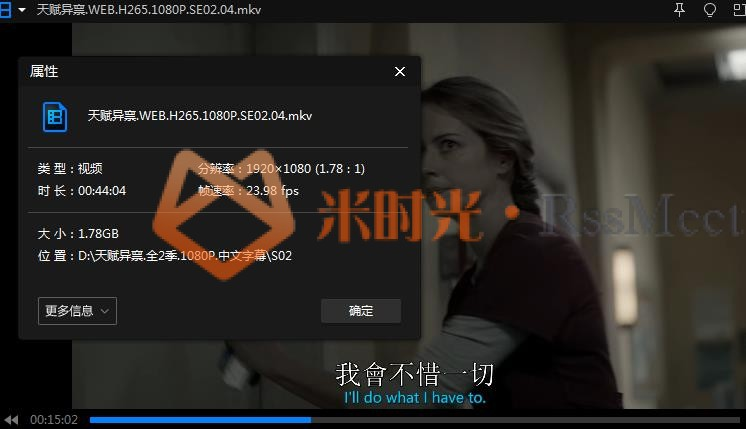 《天赋异禀/The Gifted》第1-2季高清1080P百度云网盘下载[MKV/53.99GB]中英双字无水印-米时光