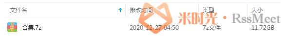 《滚石香港黄金十年》[30张CD]无损歌曲合集百度云网盘下载[APE/11.72GB]-米时光