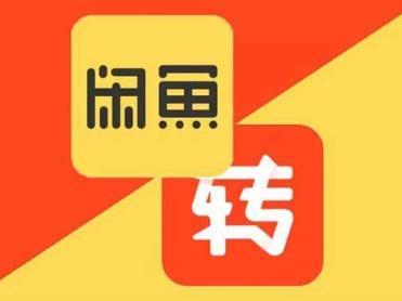 《闲鱼转转卖虚拟产品》视频教程百度云网盘下载[MP4/552.41MB]-米时光