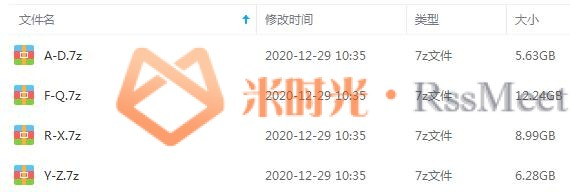 《华语流行经典歌曲》[1260首]无损歌曲合集百度云网盘下载[FLAC/33.14GB]-米时光