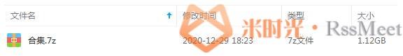 《心灵奇旅OST原声带》[41首]歌曲合集百度云网盘下载[FLAC/MP3/1.12GB]-米时光