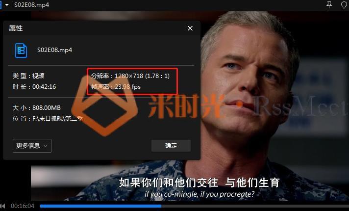 《末日孤舰/The Last Ship》第1-5季高清百度云网盘下载[MP4/32.79GB]英语中字-米时光