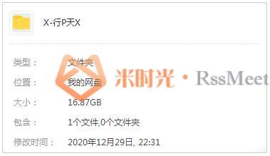 《行骗天下JP》[全10集+电影3部]高清百度云网盘下载[MP4/16.87GB]日语中字-米时光