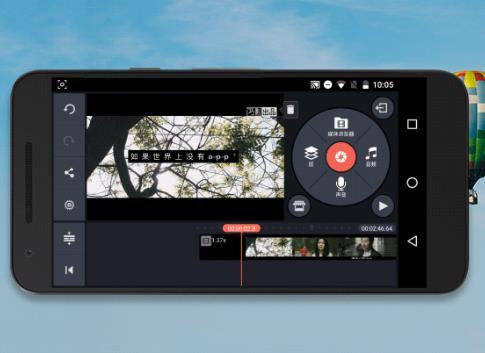 抖音剪辑团《教你手机拍摄剪辑》视频课程百度云网盘下载[MP4/3.69GB]-米时光