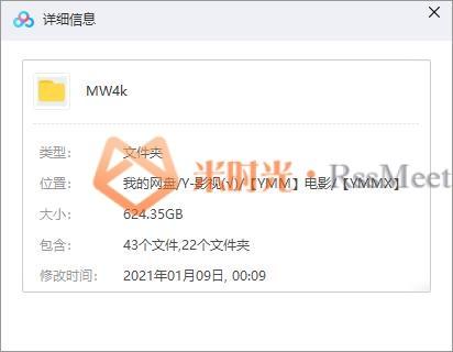 《漫威系列电影4K资源22部》[2008-2019]百度云网盘下载[MKV/624.35GB]外挂特效中英双字-米时光