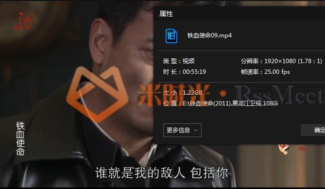 《铁血使命(2011)》高清1080P百度云网盘下载[MP4/30.91GB]国语中字-米时光