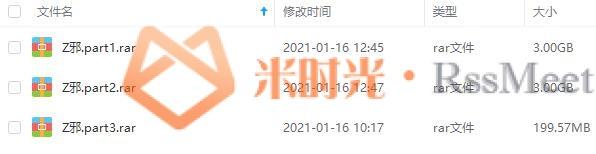 《粽邪》1-2超清1080P百度云网盘下载[MP4/6.19GB]中字无水印-米时光