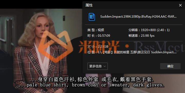 《肮脏的哈里/警探哈里》1-5部超清1080P百度云网盘下载[MP4/10.09GB]英语外挂中字无水印-米时光