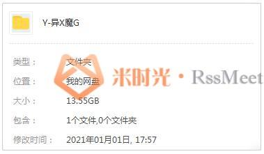 《异形魔怪》1-7部高清百度云网盘下载[MP4/13.55GB]英语中字无水印-米时光
