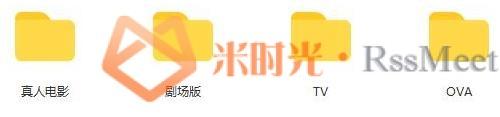 《银魂》全集[TV367集/剧场版/OVA/真人电影]百度云网盘下载[MKV/432.96GB]日语外挂中字-米时光