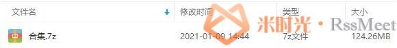马思唯《黑马王子》专辑[18首]歌曲合集百度云网盘下载[MP3/124.26MB]-米时光
