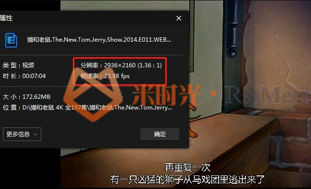 《猫和老鼠》[157集4K]百度云网盘下载[MP4/29.08GB]中字无水印-米时光