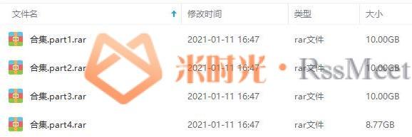 《假面骑士龙骑》[全50集+剧场版]高清百度云网盘下载[MP4/MKV/38.77GB]日语中字-米时光