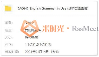 《English Grammar in Use/剑桥英语语法》[初中高级]电子书百度云网盘下载[PDF/89.08MB]-米时光