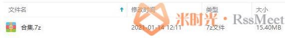 《中华上下五千年》PDF电子版百度云网盘下载[PDF/15.40MB]-米时光