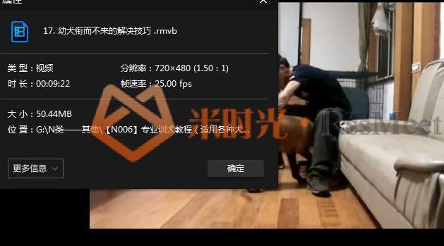《各类训犬教程视频》百度云网盘下载[AVI/RMVB/MP4/18.16GB]-米时光