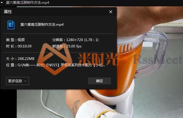 《早餐粥的做法大全》视频教程百度云网盘下载[MP4/PDF/1.75GB]-米时光