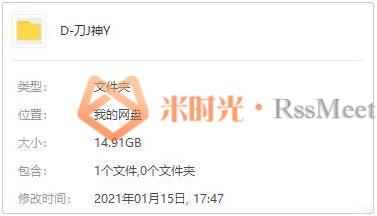 《刀剑神域》第1-3季高清百度云网盘下载[MP4/14.91GB]日语中字-米时光