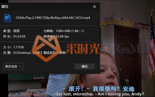 《鬼娃回魂/Chucky》1-6部高清百度云网盘下载[MP4/7.86GB]英语中字无水印-米时光