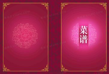 《小吃/8大菜系/面点》制作视频教程百度云网盘下载[DAT/PDF/53.03GB]-米时光