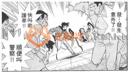青山刚《名侦探柯南》漫画[单行版01卷]百度云网盘下载[PNG/4.57GB]-米时光