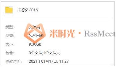 《2016年份热门杂志精选》[7套]PDF电子版百度云网盘下载[PDF/9.30GB]-米时光