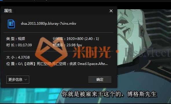 《死亡空间坍塌/余波》两部1080P百度云网盘下载[MKV/8.74GB][MKV/8.74GB]英语外挂中字-米时光