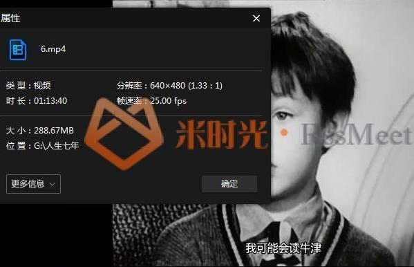 《人生七年/7 Up》纪录片高清百度云网盘下载[MP4/11.33GB]英语中字-米时光