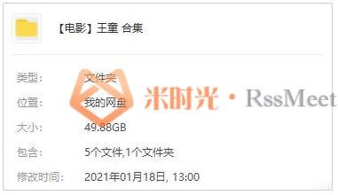 《王童导演电影作品13部》高清百度云网盘下载[MKV/49.88GB]-米时光