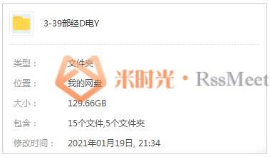 《经典英文电影39部》超清百度云网盘下载[MP4/129.66GB]英语无字-米时光