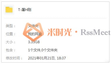 《屠洪刚》[11张专辑]歌曲合集百度云网盘下载[FLAC/MP3/3.33GB]-米时光