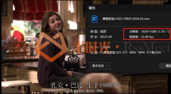 《摩登家庭/Modern Family》第1-11季高清1080P百度云网盘下载[MKV/MP4/214.71GB]英语中字无水印-米时光
