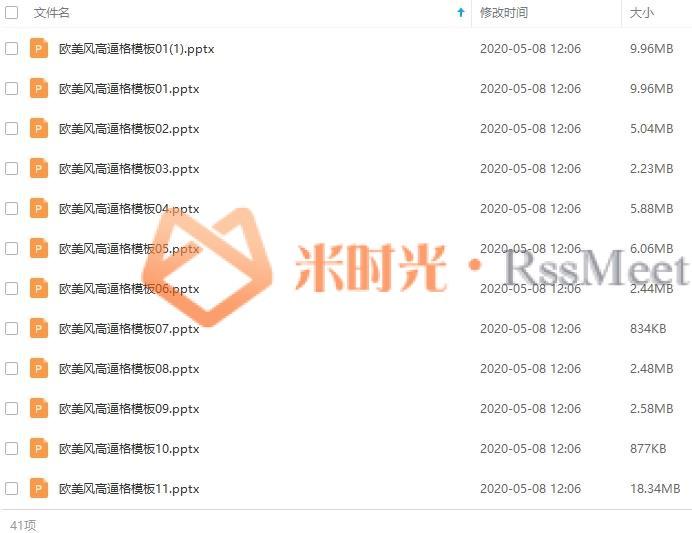 《高逼格欧美风PPT模板》[40套]百度云网盘下载[PPT/267.85MB]-米时光