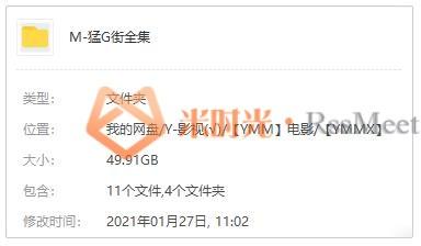 《猛鬼街》[1-7部+相关3部]超清1080P百度云网盘下载[MKV/49.91GB]英音中字-米时光