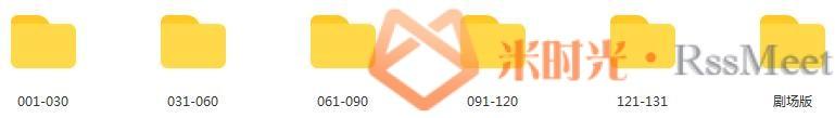 《龙珠超》[全集+剧场版]高清1080P百度云网盘下载[MKV/225.16GB]日语中字-米时光