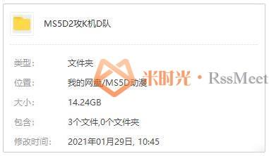 《攻壳机动队》[1-2季+OVA+剧场版+电影版]高清720P百度云网盘下载[MP4/14.24GB]日语中字-米时光