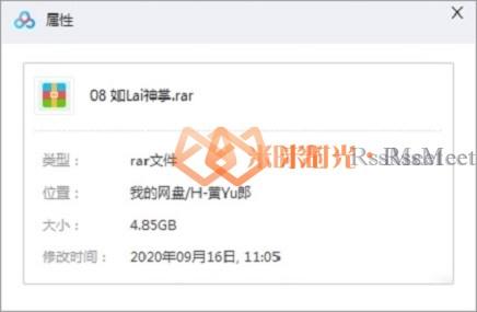黄玉郎《如来神掌》JPG漫画百度云网盘下载[JPG/4.85GB]-米时光