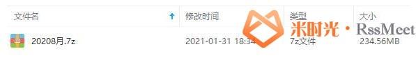 罗大佑《二零二零八月宜花东鹿记》专辑MP3百度云网盘下载[MP3/234.56MB]-米时光