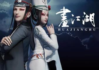 《画江湖之不良人》1-3季高清百度云网盘下载[MP4/MKV/43.42GB]-米时光