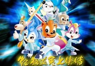 《虹猫蓝兔七侠传》高清百度云网盘下载[MP4/6.21GB]国语中字-米时光