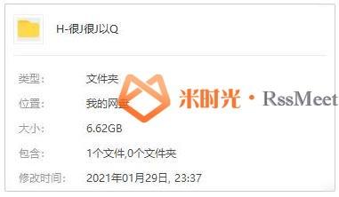 《很久很久以前》1-2季高清百度云网盘下载[AVI/6.62GB]-米时光