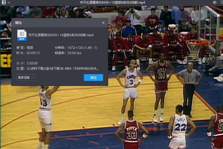 NBA1998总决赛[公牛VS爵士]6场合集高清百度云网盘下载[MP4/13.04GB]英语原声-米时光