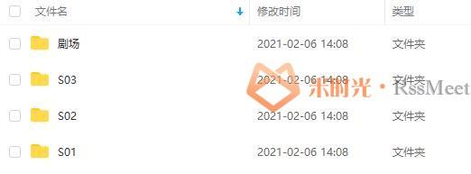 《心理测量者》[1-3季+剧场版(2015-2020)]高清720P百度云网盘下载[MP4/31.74GB]日语中字-米时光