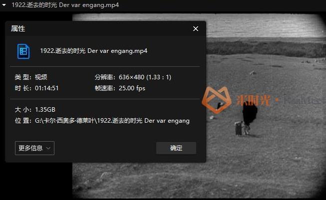 《卡尔德莱叶导演电影作品24部》高清百度云网盘下载[AVI/MKV/MP4/42.53GB]部分外挂字幕-米时光