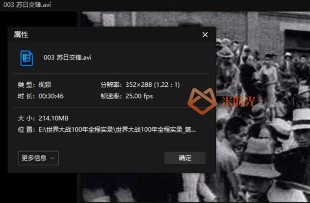 《世界大战100年全程实录》全集百度云网盘下载[AVI/RMVB/17.53GB]国语无字-米时光