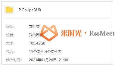 《飞利浦小双张-Philips DUO》[193套386张CD]合集百度云网盘下载[APE/105.42GB]-米时光