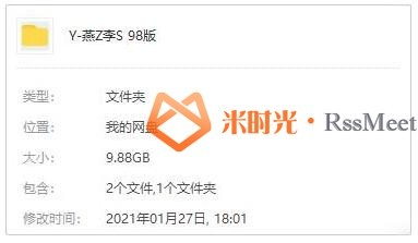 《燕子李三1998》第1-3部百度云网盘下载[MP4/9.88GB]-米时光