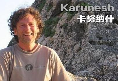 《卡努纳什/Karunesh》[净化心灵]音乐合集百度云网盘下载[APE/5.65GB]-米时光
